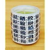 カメヤマローソク 長時間 燃焼 15時間 緑茶 故人の好物シリーズ 本物そっくり!! キャンドル 非常用 に!