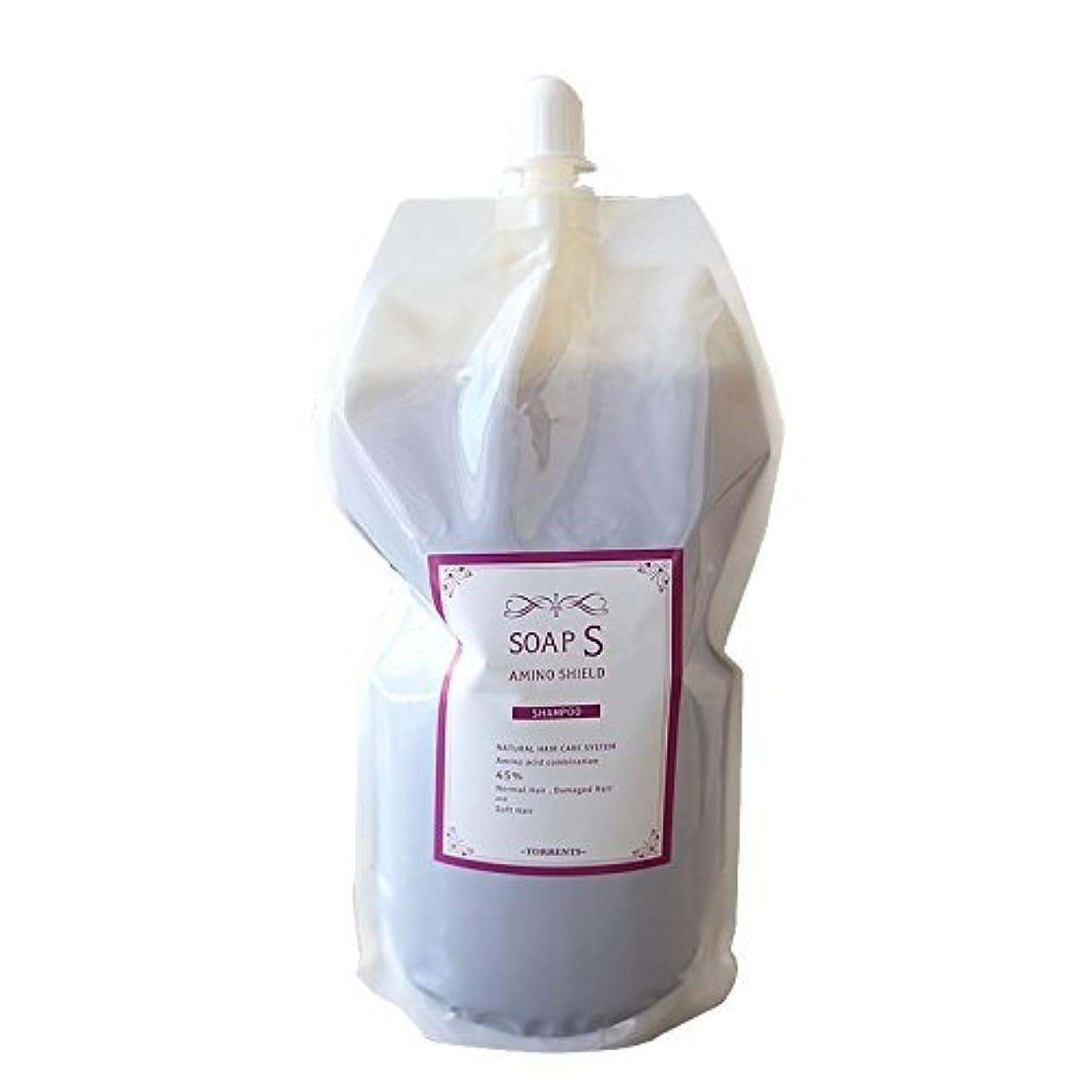アミノシールド ソープS 1000ml 詰替用  オーガニックアミノ酸 ハリコシシャンプー