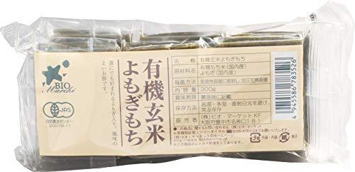ビオマーケット ビオマルシェ 有機 玄米よもぎもち 300g