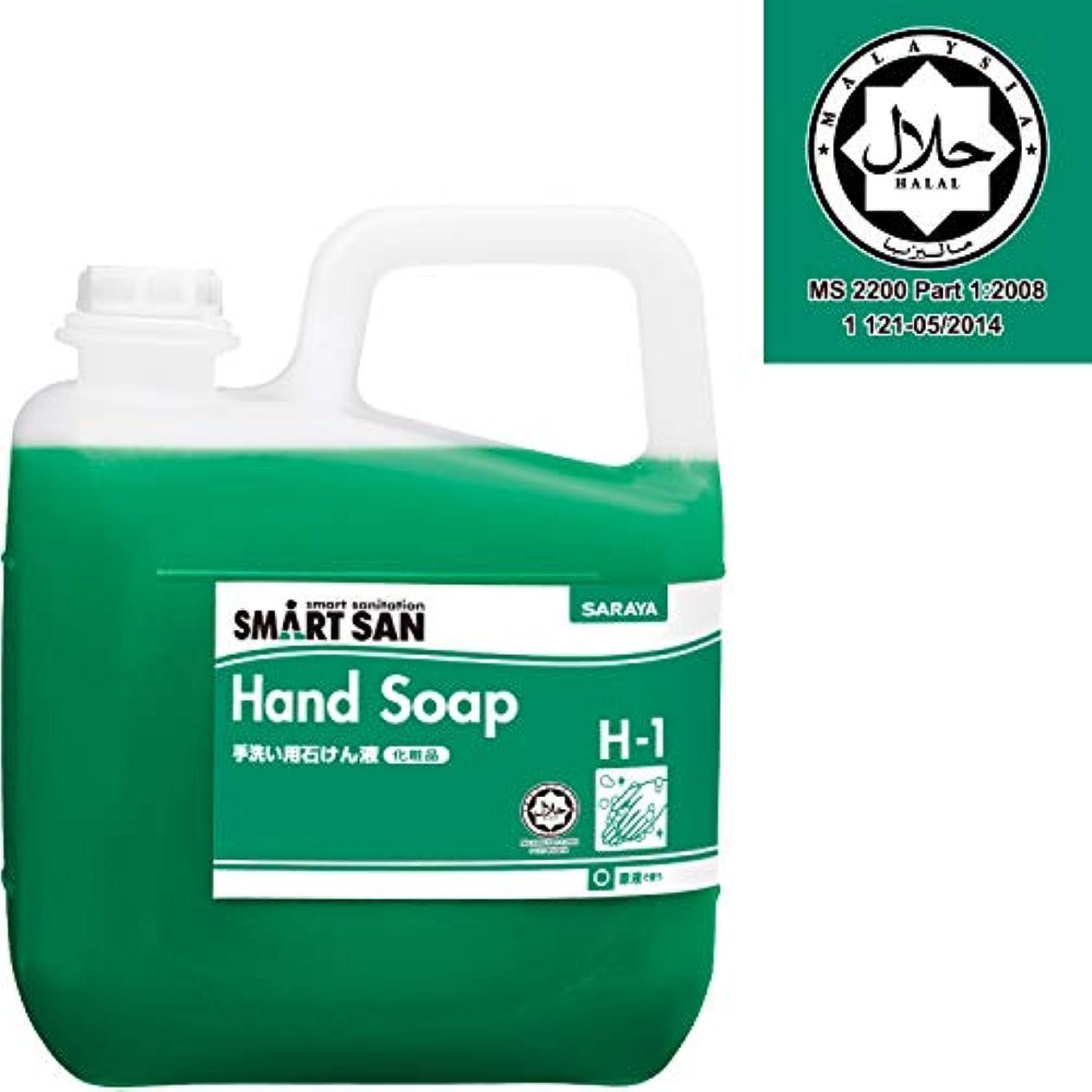 競うコモランマ従事するサラヤ 手洗い用石けん液 【H-1】5kg 無香料 詰替え用ノズル付き ハラール 認証