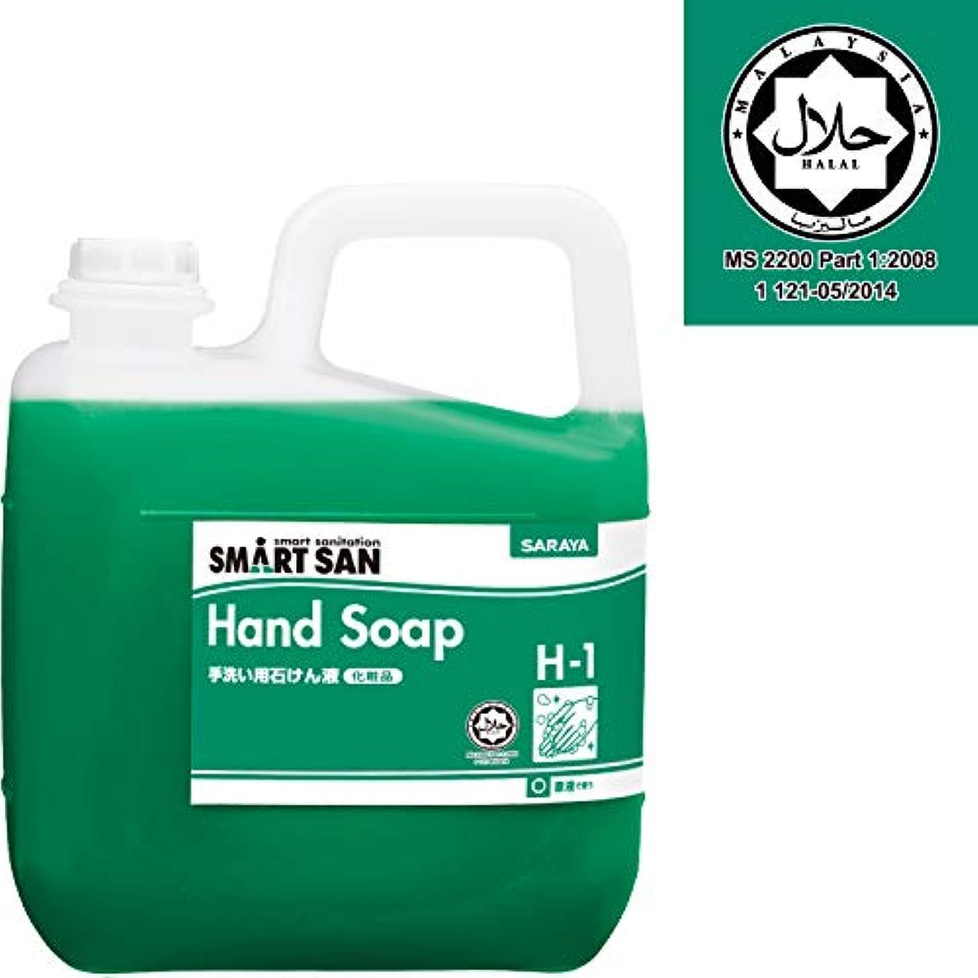 アフリカ人専門知識呪いサラヤ 手洗い用石けん液 【H-1】5kg 無香料 詰替え用ノズル付き ハラール 認証