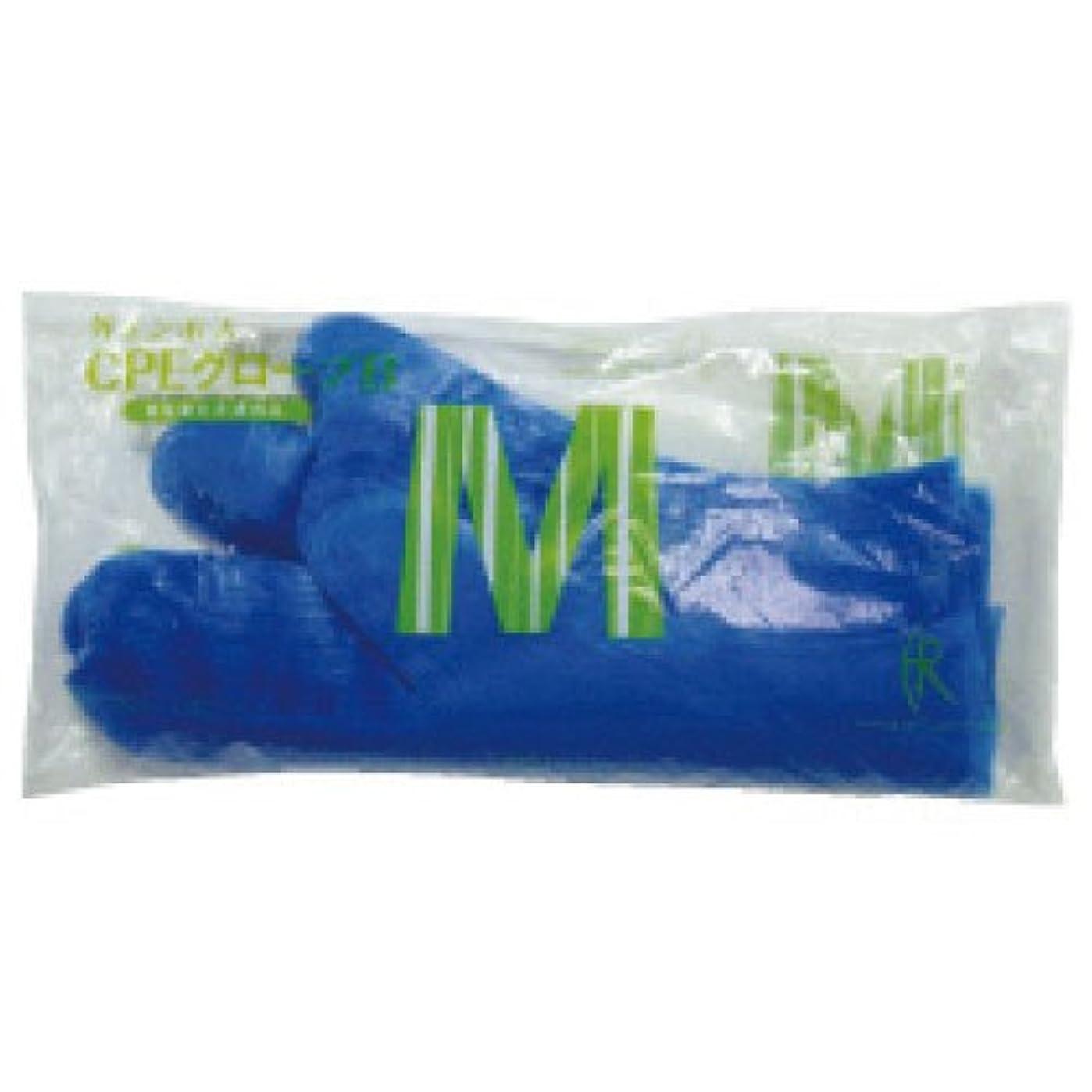いらいらさせる障害者深いファーストレイト CPEグローブB(ブルー) FR-864(M)100マイイリ