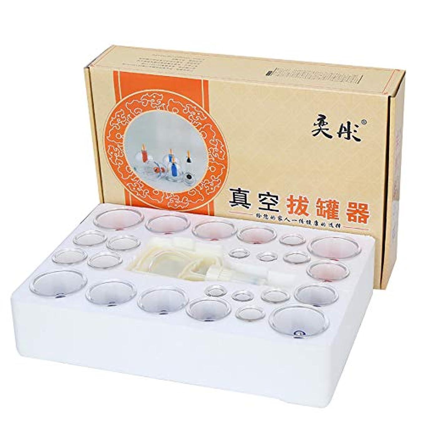 視力お香生物学ホーム中国製カッピング装置、背中/首の痛み/体重減少/リリーフ筋肉用の吸引ハンドル付き24個の磁気真空吸引カップ