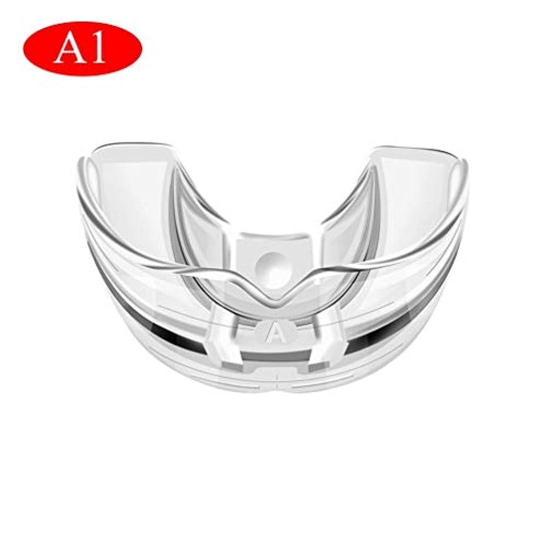 セットアップ兄扇動歯列矯正器具、歯の状態に応じた3段階/透明で柔らかい、そして硬い歯科用マウスガード歯列矯正器具(透明)