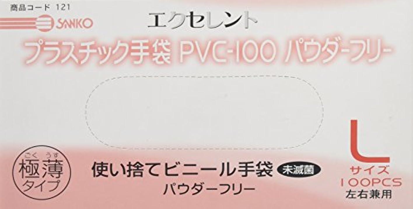 あごひげ広告するクラウンエクセレントプラスチック手袋PF PVC-100(100マイイリ) L