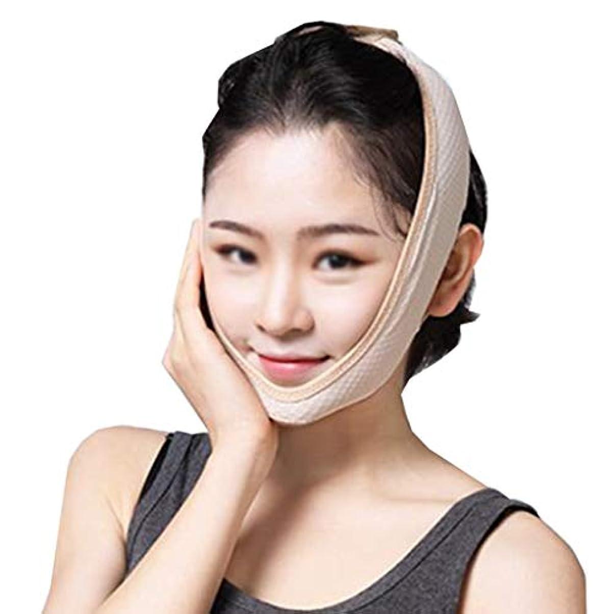 神経にやにや迷信ZWBD フェイスマスク, 薄い顔アーティファクト小さなV字型顔引き締めリフティングフェイスリフト薄いダブルチン男性と女性の包帯マスク滴下ビーズマスク