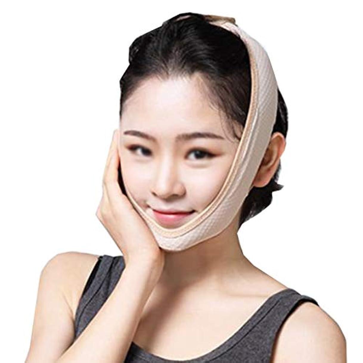 ZWBD フェイスマスク, 薄い顔アーティファクト小さなV字型顔引き締めリフティングフェイスリフト薄いダブルチン男性と女性の包帯マスク滴下ビーズマスク
