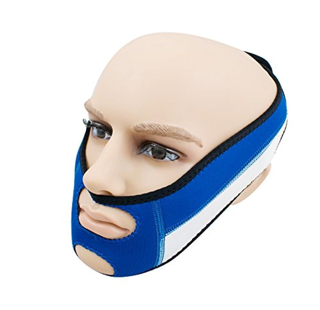 Vinmax 小顔ベルト 小顔マスク 矯正 解消 サポーター 顔の歪み 矯正 弾力V-ラインベルト フェイスラインベルト 引き上げマスク ブルー