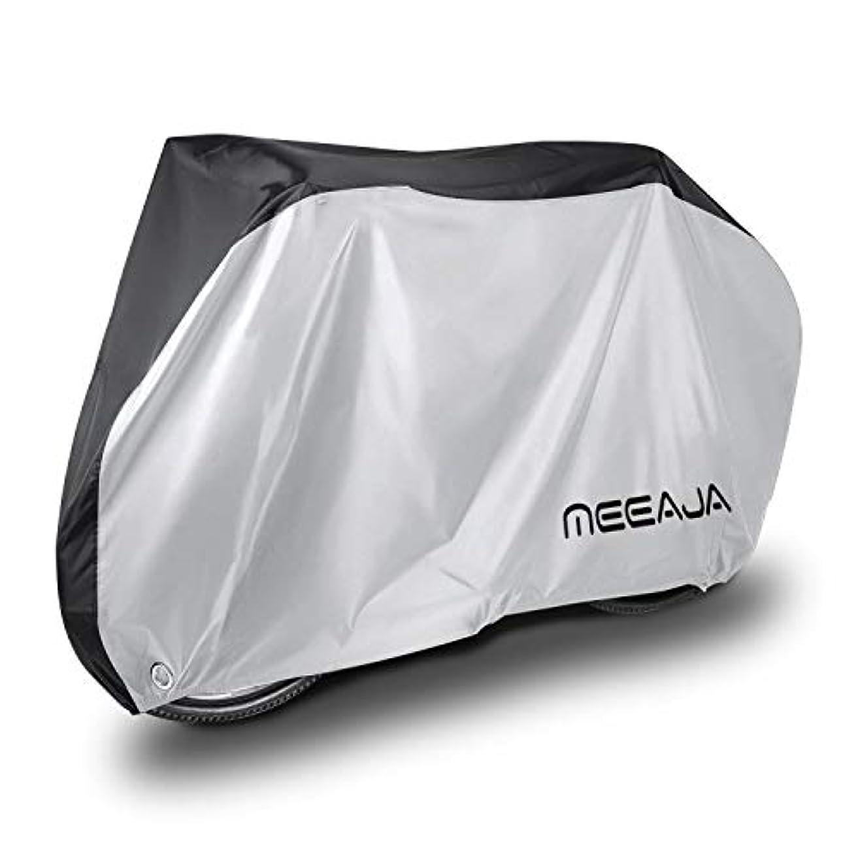 狂乱シンプルな霜Meeaja 自転車カバー 190T 撥水加工 サイクルカバー 風飛び防止 厚手 生地 破れにくい 盗難防止リング収納袋付き