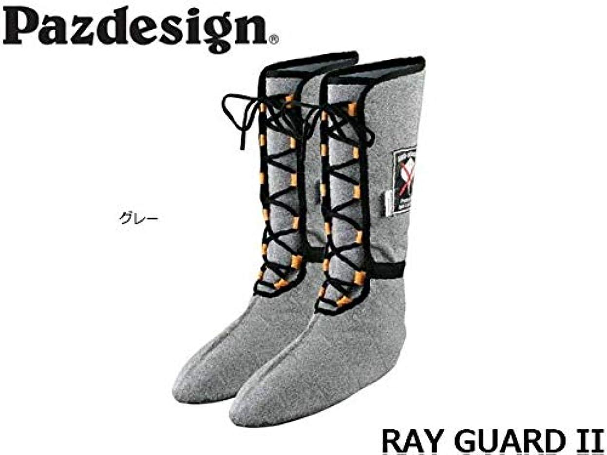 テレマコス小競り合いトランザクションパズデザイン RAY GUARD II レイガードII SAC-029