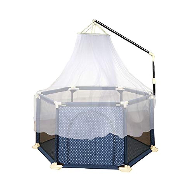 赤ちゃんの遊び場とモスキートネットのアンチロールオーバー蚊対策アンチコリジョンの幼児の遊び場アクティビティセンターの安全な幼児のフェンス (サイズ さいず : 150×66.5cm)