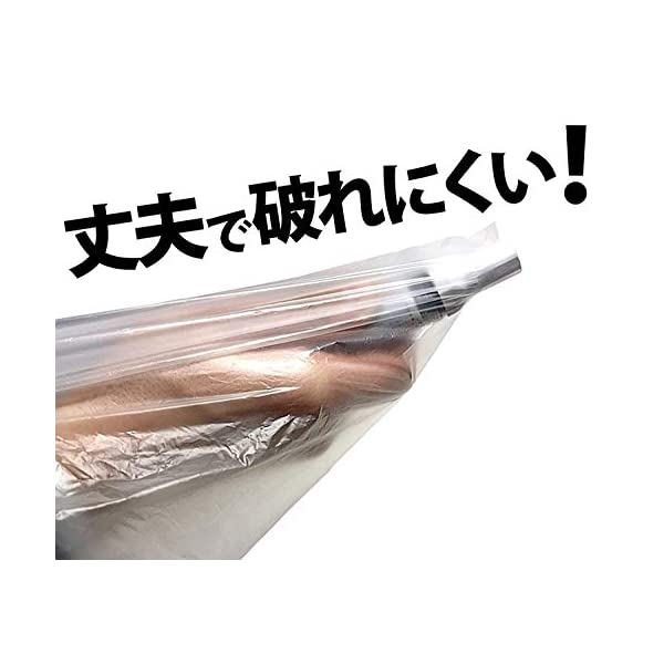 日本技研工業 メガバッグス ゴミ袋 半透明 4...の紹介画像3