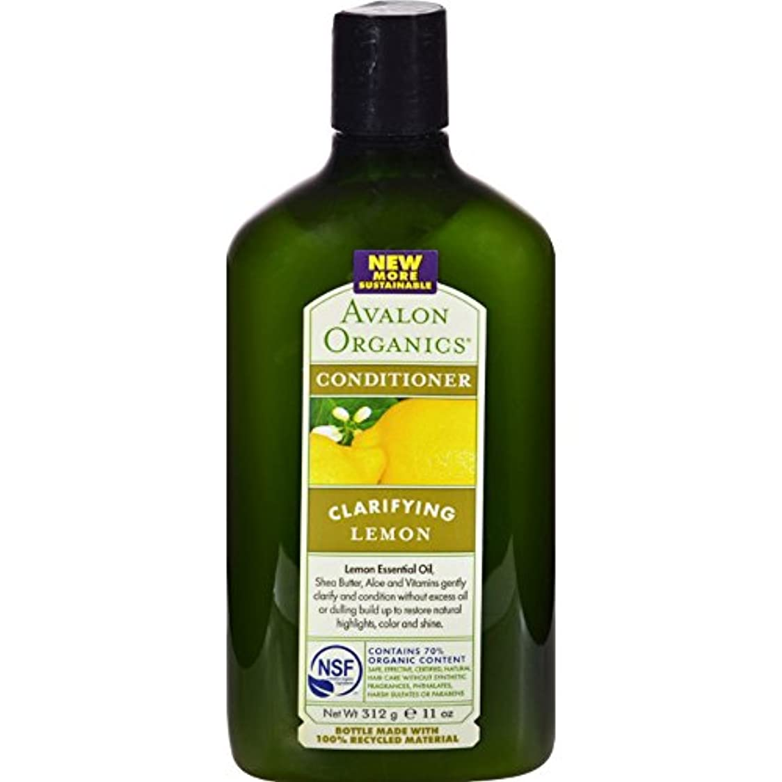 コミュニケーションほかになめらかAvalon Organics Clarifying Conditioner Lemon - 11 fl oz