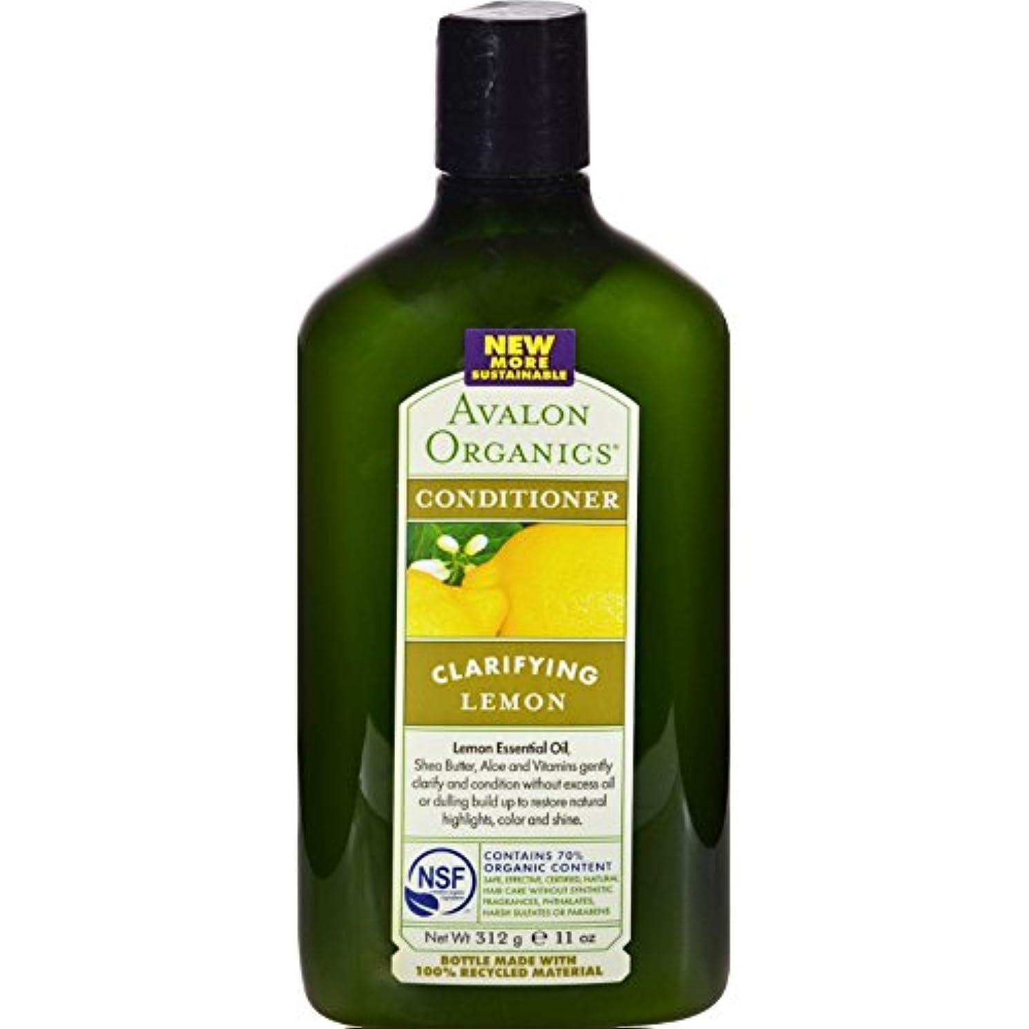 サポート柔らかい本会議Avalon Organics Clarifying Conditioner Lemon - 11 fl oz