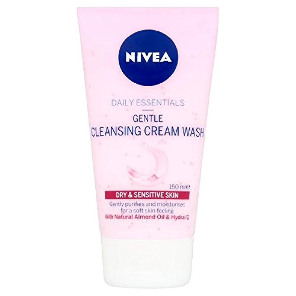 スピーチ過ちくるくるニベアの生活必需優しいクリームウォッシュ(ドライ/櫛)150ミリリットル x2 - Nivea Visage Daily Essentials Gentle Cream Wash (Dry/Comb) 150ml (Pack...