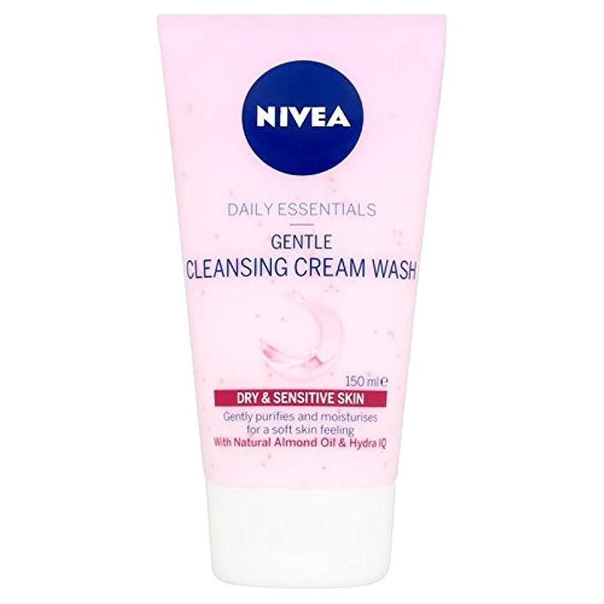 クラッチ無視何もないニベアの生活必需優しいクリームウォッシュ(ドライ/櫛)150ミリリットル x2 - Nivea Visage Daily Essentials Gentle Cream Wash (Dry/Comb) 150ml (Pack...