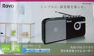 AM/FMラジオ付 ラジオカセットレコーダー 2ウェイ電源 ADK-RCR100MS