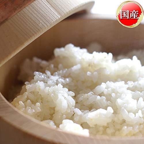 山形県ブレンド米 玄米 業務用 コスパ良好 令和元年産 (玄米 5kg, 無洗米に精米)
