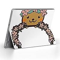 Surface go 専用スキンシール サーフェス go ノートブック ノートパソコン カバー ケース フィルム ステッカー アクセサリー 保護 動物 フラワー 熊 009865