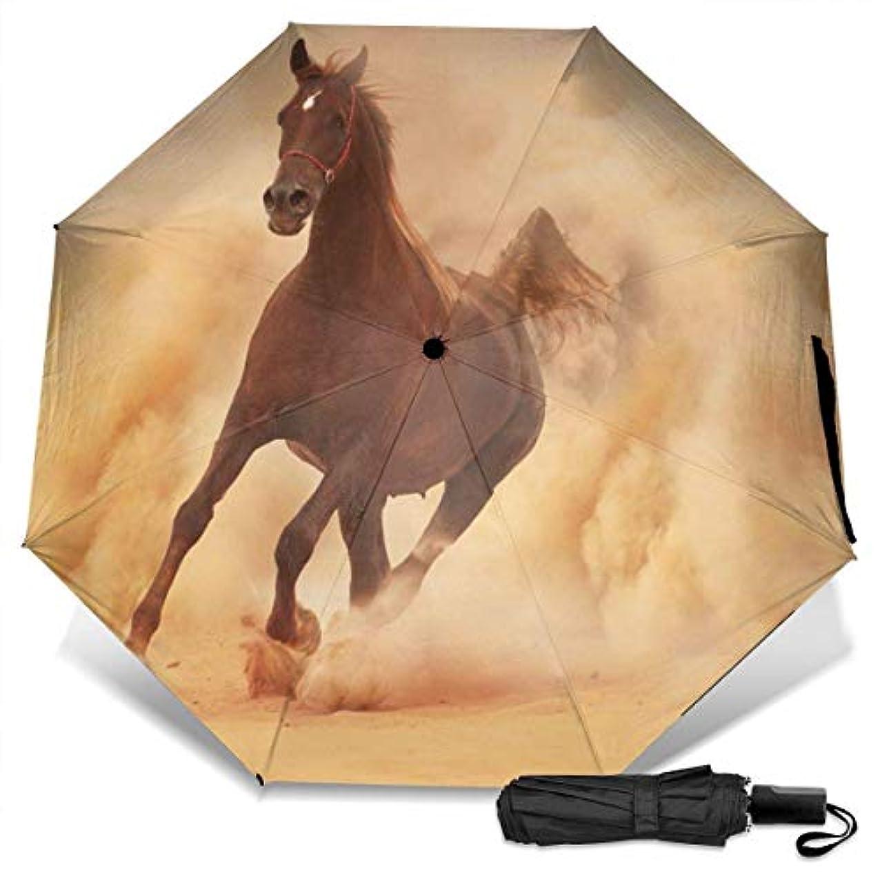 言語学王朝独立してギャロッピングの馬折りたたみ傘 軽量 手動三つ折り傘 日傘 耐風撥水 晴雨兼用 遮光遮熱 紫外線対策 携帯用かさ 出張旅行通勤 女性と男性用 (黒ゴム)