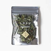 グァバ茶 シジュウム茶 国産 15g