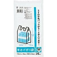 ケミカルジャパン 少量手さげポリ袋 M 厚み0.017乳白25枚