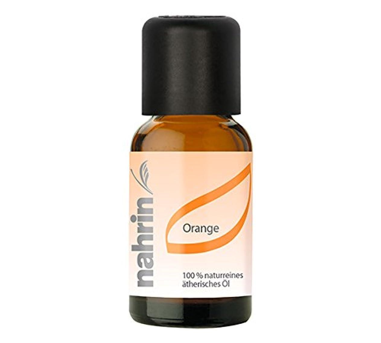 分析的な周術期に負けるナリン オレンジオイル 15ml