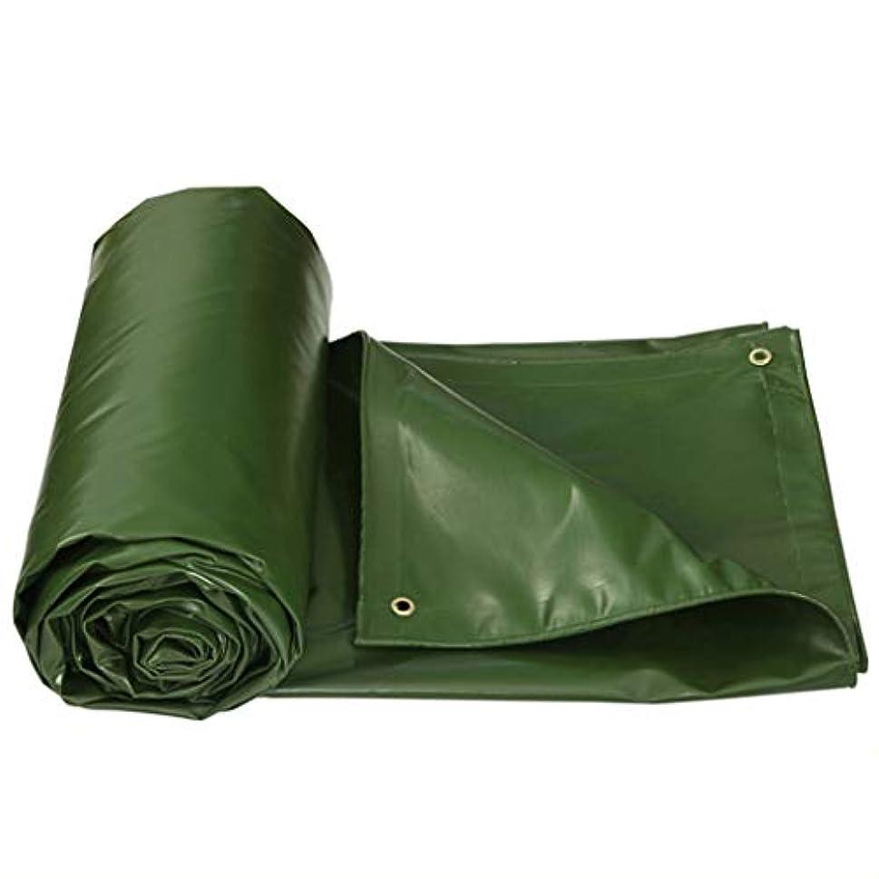 定義爆発物拒絶するパッド入り防水シート防水布布張り布防水シート防水シートサンシェード布日焼け止めアウトドア防水シート防水シート (Color : Green, Size : 5x6m)