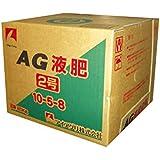 AG液肥 2号 20kg 10-5-8
