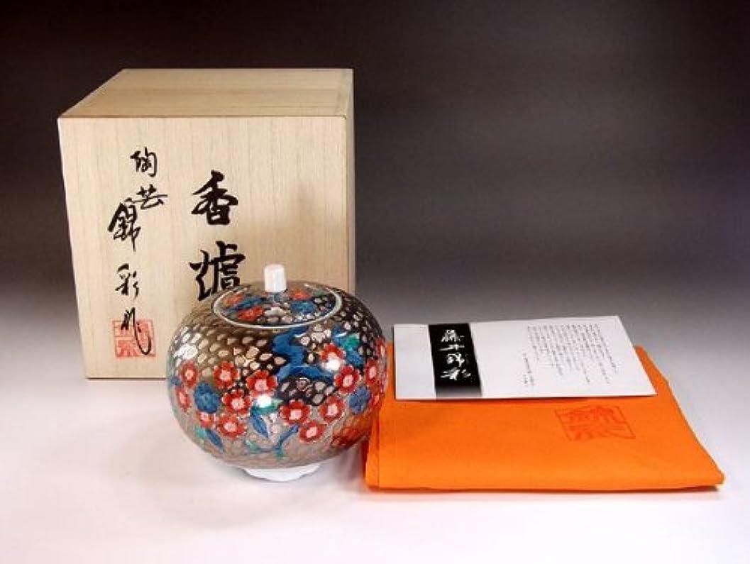 太い偶然の組有田焼?伊万里焼の高級香炉陶器|贈答品|ギフト|記念品|贈り物|プラチナ桜?陶芸家 藤井錦彩