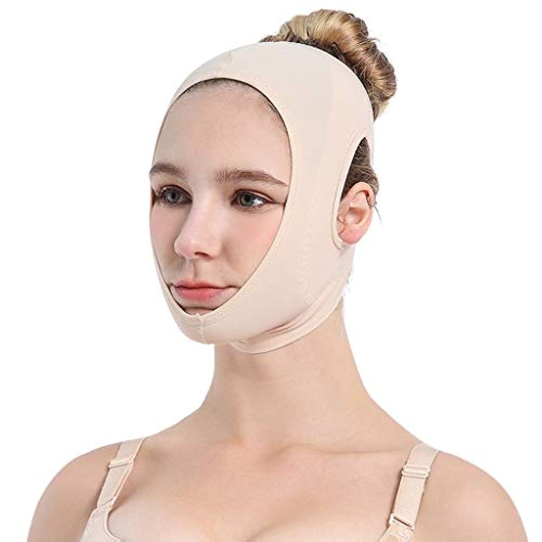 近々無意味コンプライアンスJia He 軽量 薄い顔ベルト、弾性Vフェイスアーティファクト?フェイシャルスリミングリフティングアンチリンクル二重あご通気性睡眠包帯 ## (Color : Skin tone)