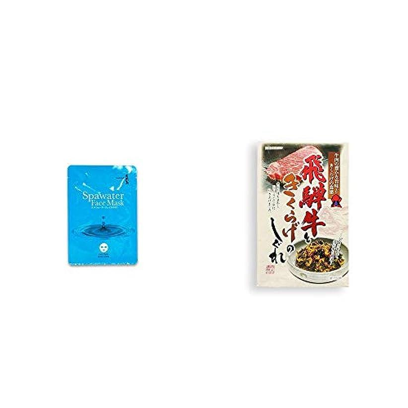 ヘビー瞑想的名誉ある[2点セット] ひのき炭黒泉 スパウォーターフェイスマスク(18ml×3枚入)?飛騨牛ときくらげのしぐれ(200g)