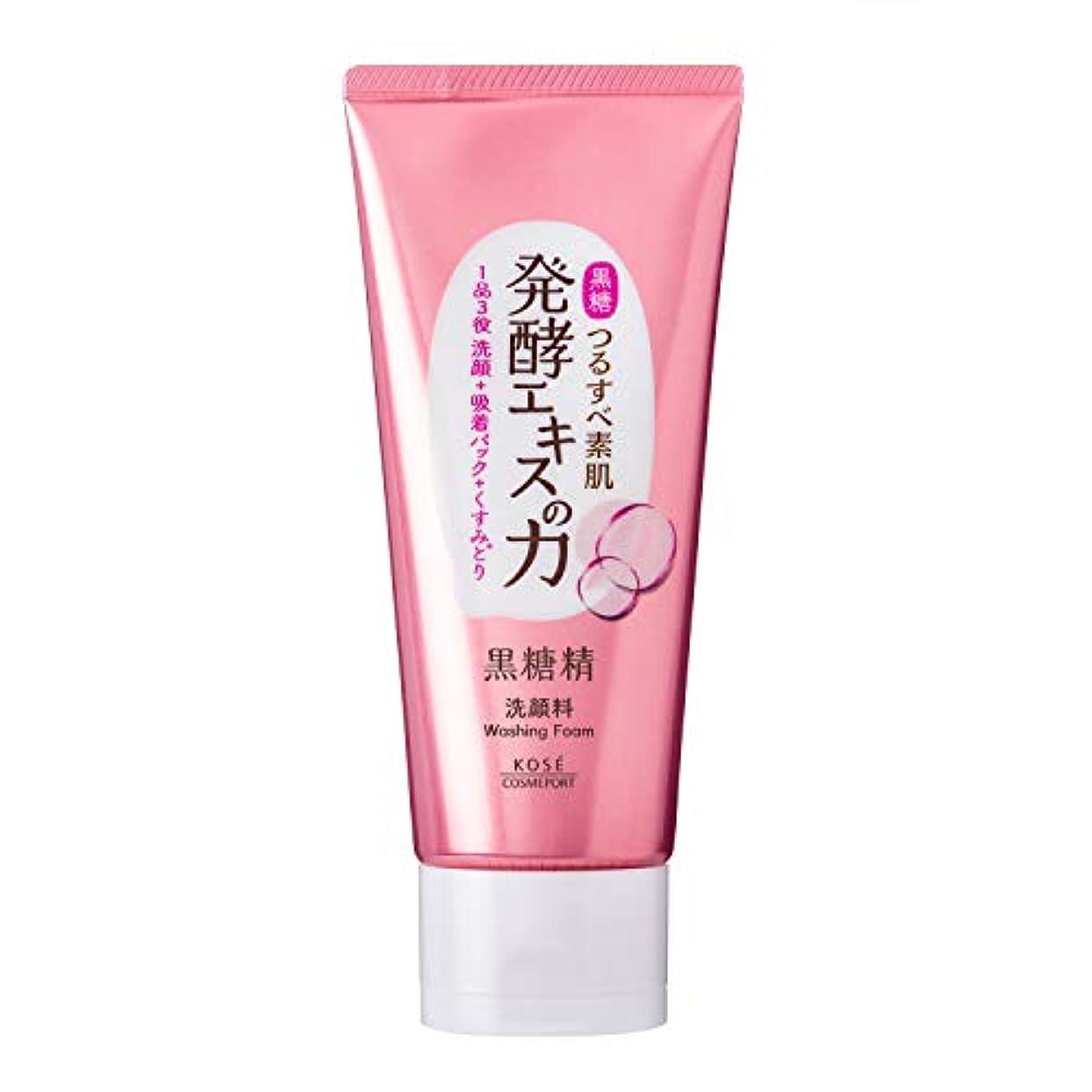どのくらいの頻度で知覚ミシン目KOSE 黒糖精 毛穴すっきり黒洗顔 130g