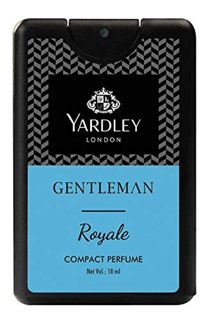 破滅的な明日荒らすYardley Gentleman Royale Compact Perfume 18 ml