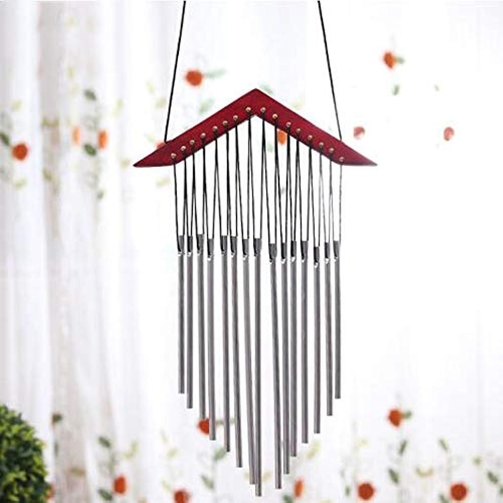 ペース思われるびっくりするJingfengtongxun 風チャイム、木製メタルクリエイティブ風の鐘、赤、全身について45CM,スタイリッシュなホリデーギフト (Color : C)