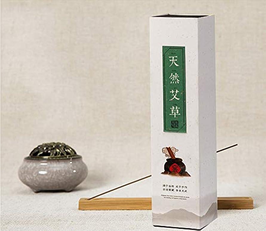 テレビ局舌コンパクトお線香 天然原料 養心安神 香るスティック インセンス お香ギフト よもぎ 21cm 0.75時間