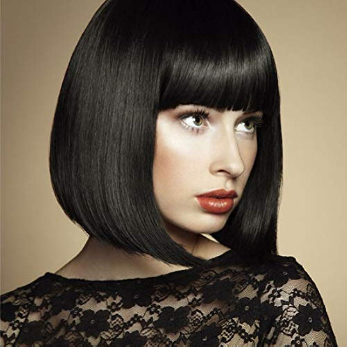 シリアル列挙する分泌するSummerys レディースブラックショートストレートヘアー前髪付き前髪ウェーブヘッドかつらセットヘッドギア