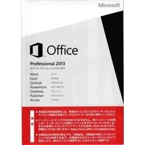 Office professional 2013 OEM 日本語版 新品未開封 認証保証 プロダクトキー付 セール