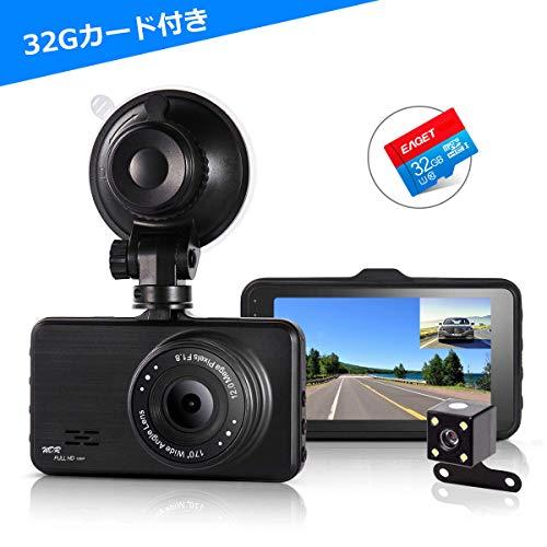 2019年最新版 ドライブレコーダー 前後 カメラ 1080P フルHD 200万画素 Full HD 駐車監視 常時録画 衝撃録画 高速起動 ドラレコ SONYセンサー 3.0インチ 広角170° G-sensor WDR 32GBカード付き 日本語アプリ 2年保証