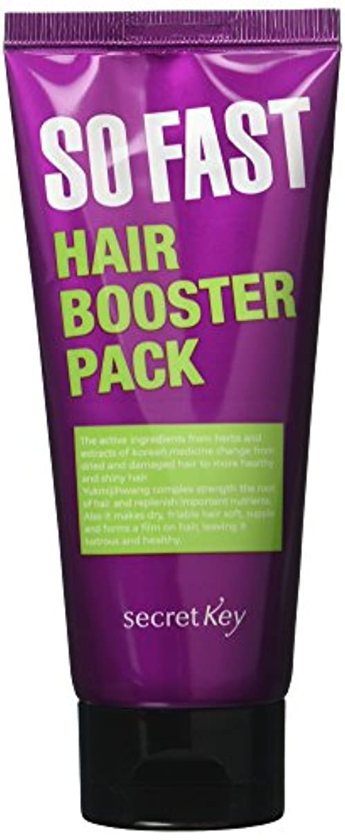 ハム古風な対応する[SecretKey] So Fast Hair Booster Pack 150ml by Secret Key by Secret Key