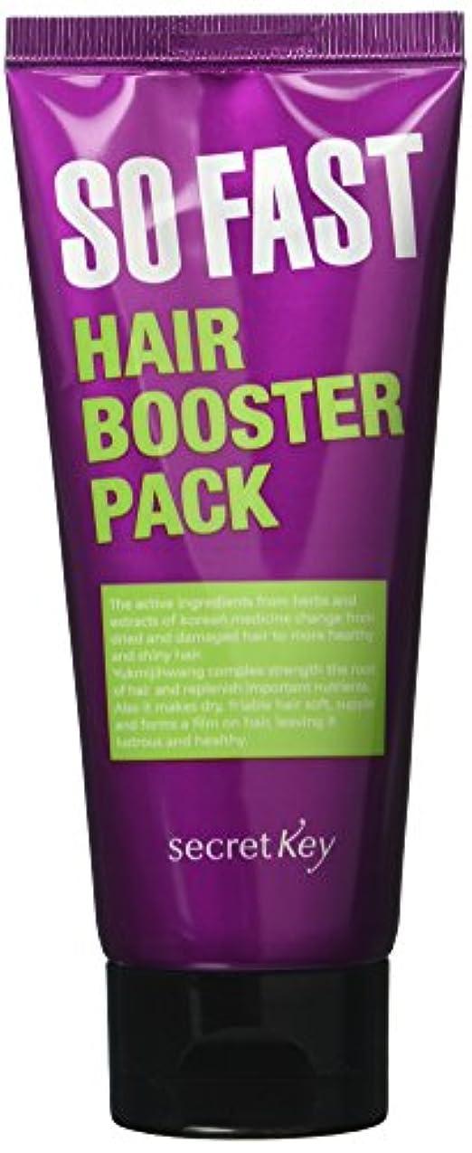 アクティブ無駄だ鋼[SecretKey] So Fast Hair Booster Pack 150ml by Secret Key by Secret Key