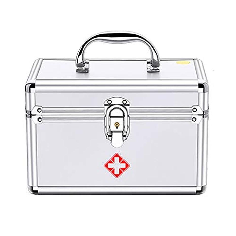 幻影従者補正救急箱ロック可能な救急箱車、家、旅行、キャンプ、オフィスまたはスポーツのための携帯用ハンドルが付いている安全ロックの薬の収納箱