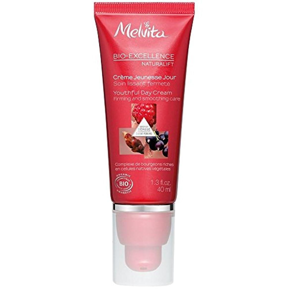 けがをする作業絶滅[Melvita] メルヴィータバイオ優秀若々しいデイクリーム、40ミリリットル - Melvita Bio-Excellence Youthful Day Cream, 40ml [並行輸入品]
