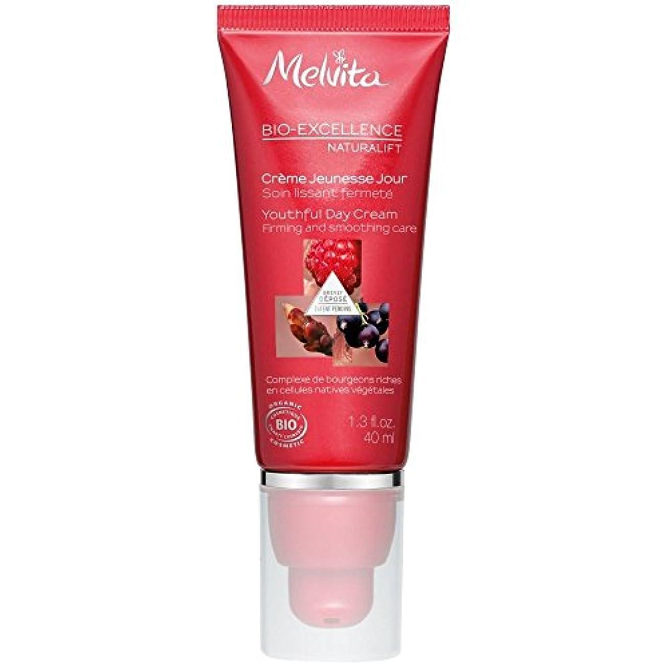 遵守する不愉快にインディカ[Melvita] メルヴィータバイオ優秀若々しいデイクリーム、40ミリリットル - Melvita Bio-Excellence Youthful Day Cream, 40ml [並行輸入品]