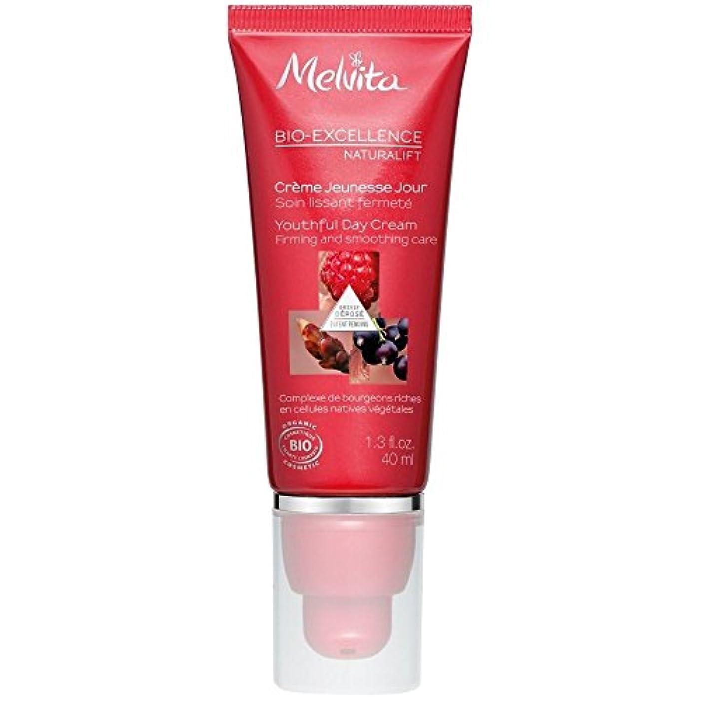 ぴかぴか任命自分自身[Melvita] メルヴィータバイオ優秀若々しいデイクリーム、40ミリリットル - Melvita Bio-Excellence Youthful Day Cream, 40ml [並行輸入品]