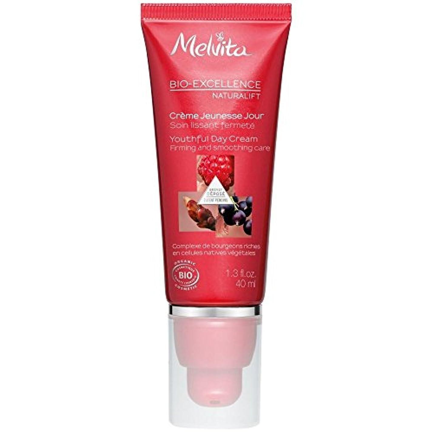バングプーノ姿を消す[Melvita] メルヴィータバイオ優秀若々しいデイクリーム、40ミリリットル - Melvita Bio-Excellence Youthful Day Cream, 40ml [並行輸入品]