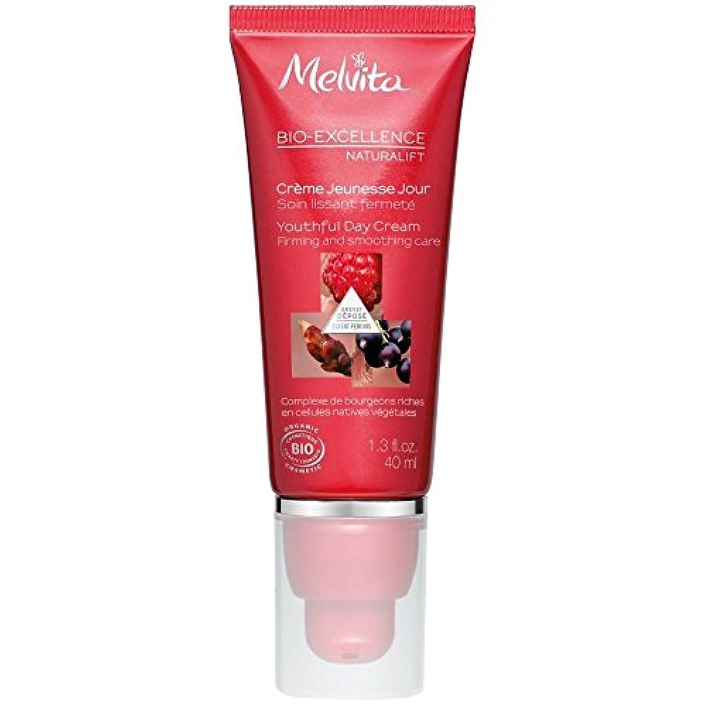 不利知っているに立ち寄る旅[Melvita] メルヴィータバイオ優秀若々しいデイクリーム、40ミリリットル - Melvita Bio-Excellence Youthful Day Cream, 40ml [並行輸入品]