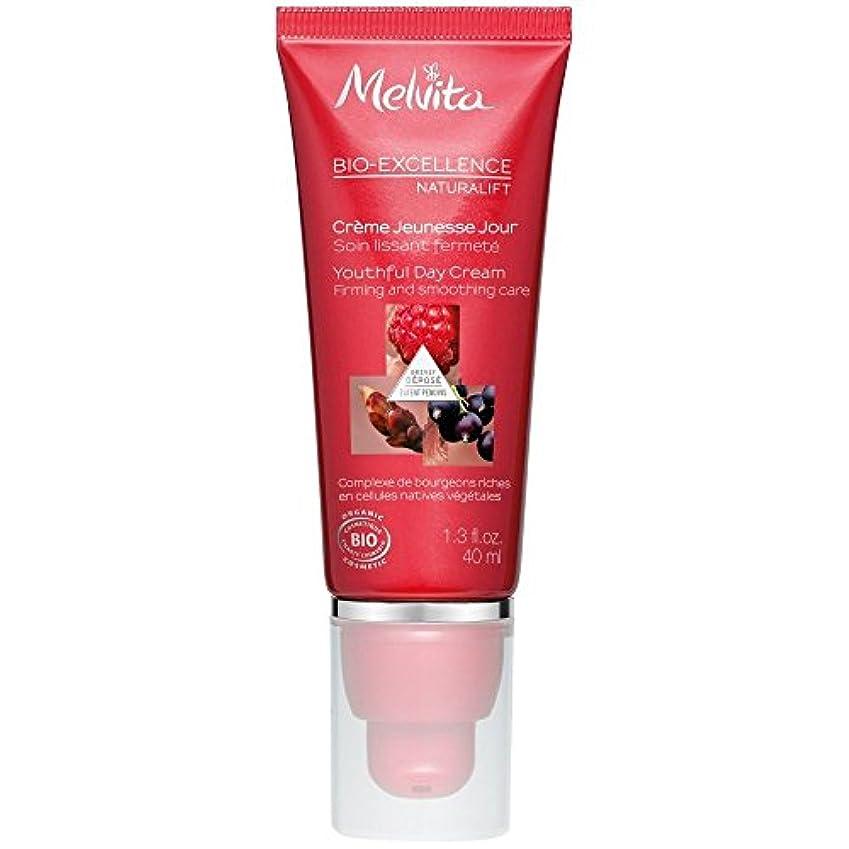 上へペパーミント検閲[Melvita] メルヴィータバイオ優秀若々しいデイクリーム、40ミリリットル - Melvita Bio-Excellence Youthful Day Cream, 40ml [並行輸入品]