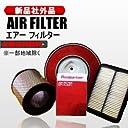 エアフィルター エアーエレメント イプサム ACM21W 1PT5-13-Z40A 17801-22020