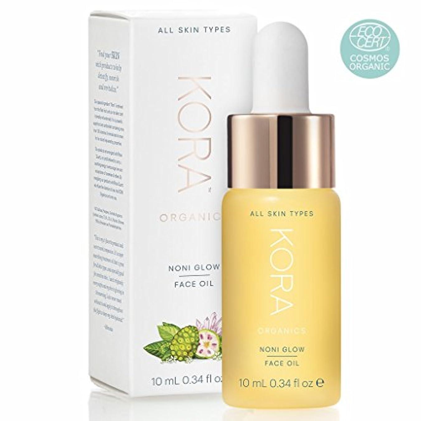 いとこ九書士[Kora Organics]ノニ グロー フェイスオイル(フェイスマスク?保湿オイル )[Noni Glow Face Oil][海外直送品] (10ml)